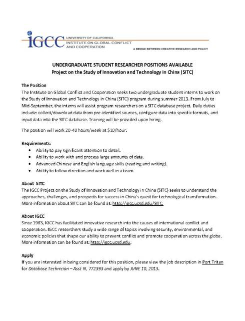 Undergrad Researcher Jobs Available - Summer 2013
