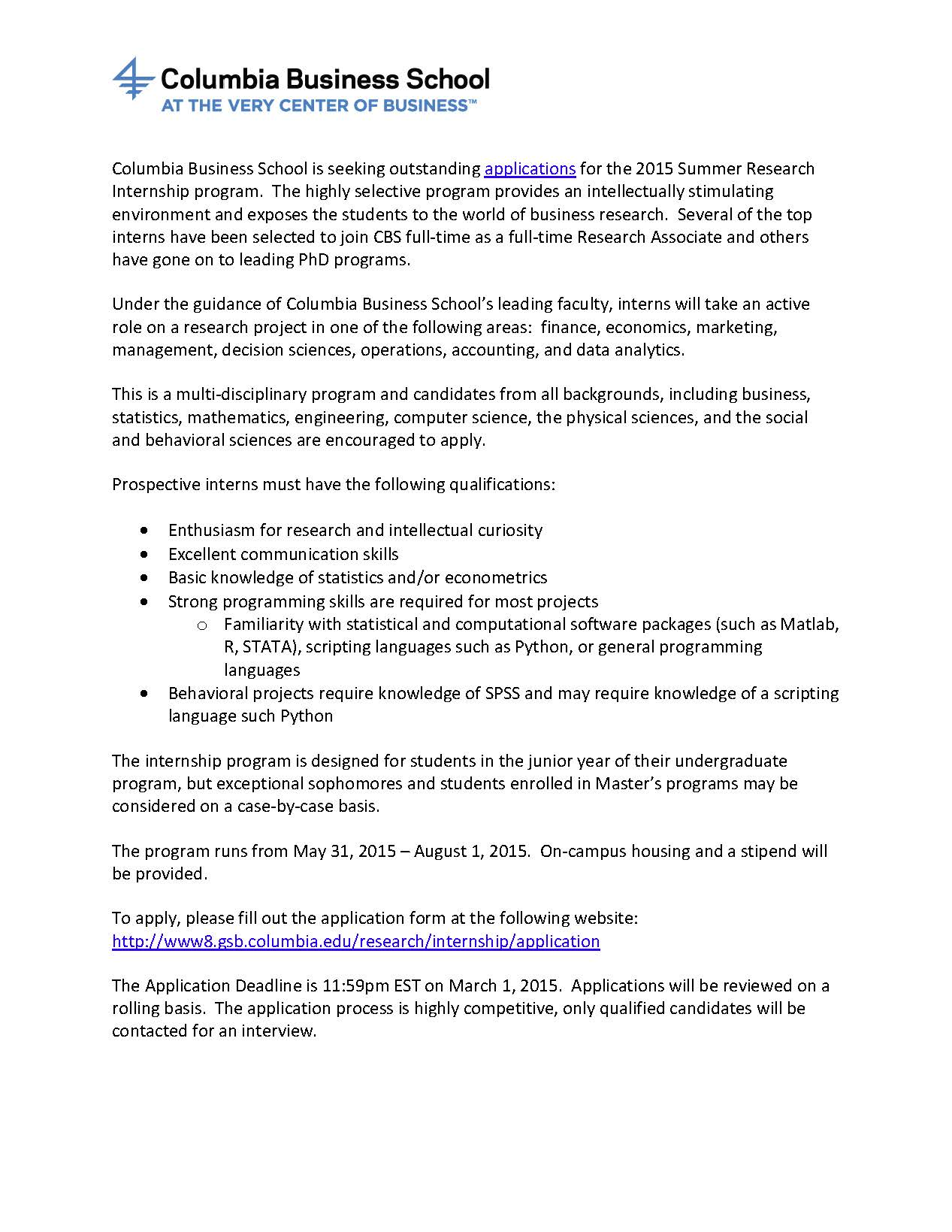 columbia business school summer research internship program columbia business school 2015 summer research internship program econugblog