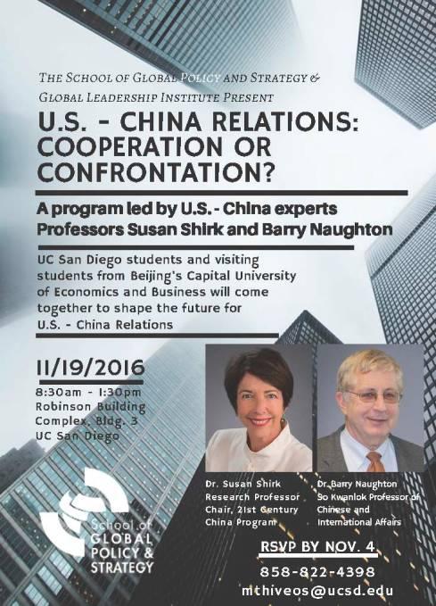 U.S. - China Event Flyer.jpg