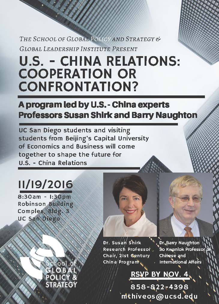 U.S. - China Event Flyer.jpg